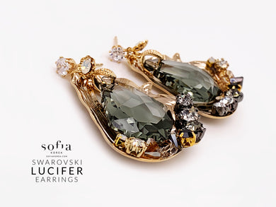 Lucifer Earrings - Sofiakorea