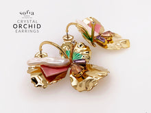 Orchid Earrings - Sofiakorea