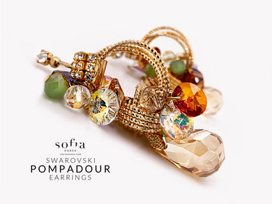 Pompadour Earrings - Sofiakorea