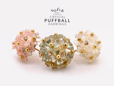 Puffball Earrings - Sofiakorea