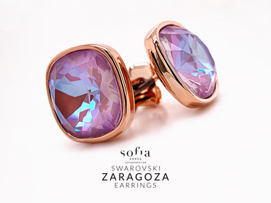 Zaragoza Earrings - Sofiakorea