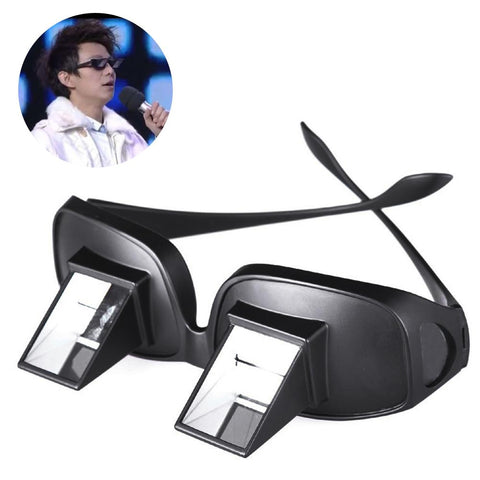 PERISCOPE GLASSES