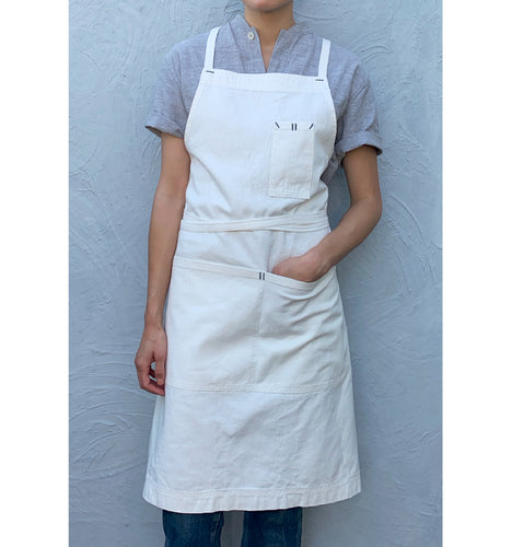 Natural Full Cross-Back Apron