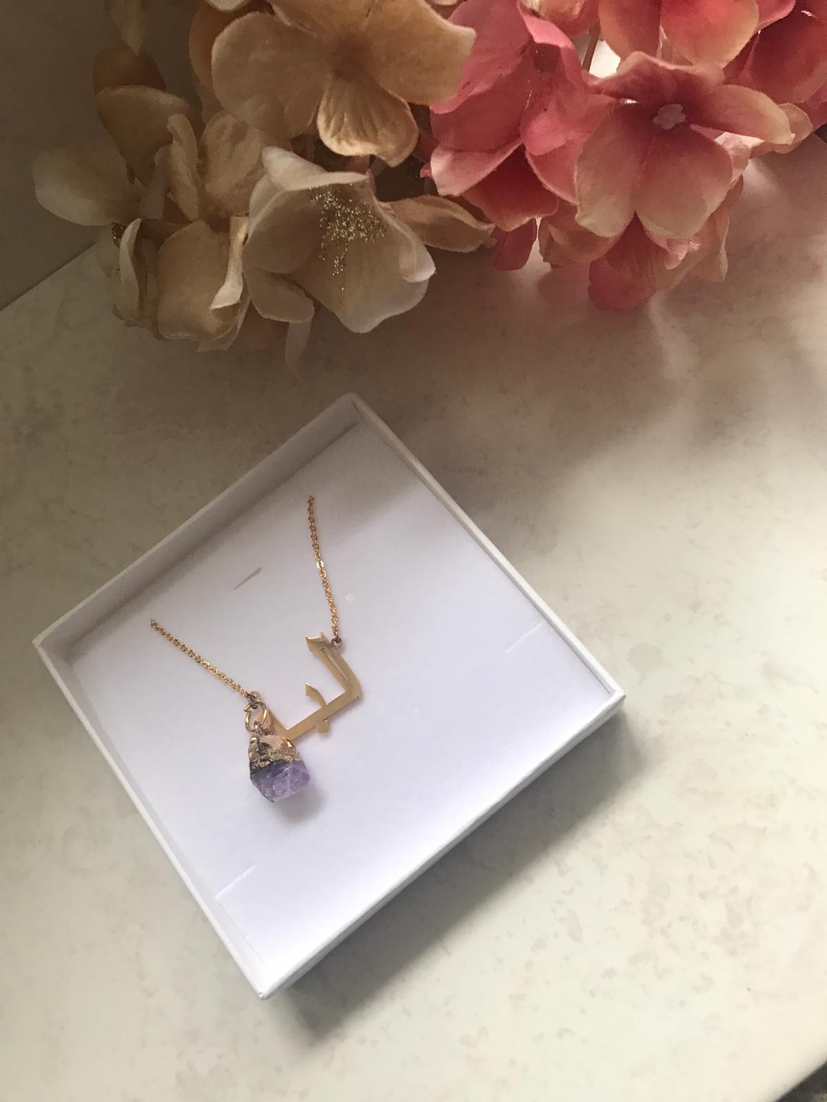 Customised Arabic Name Necklace with Amethyst Charm