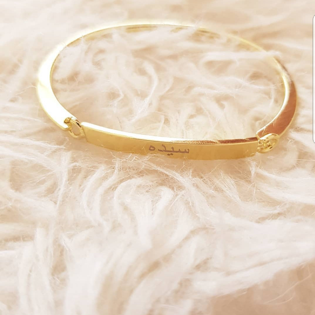 arabic bangle.jpeg