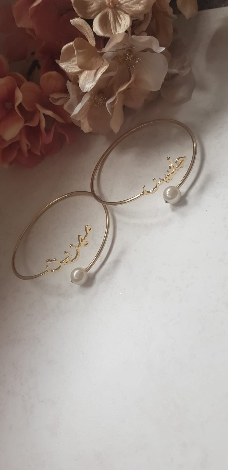 Arabic Customised Pearl Bangle