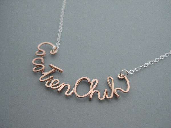 Mixed Metal Curved Name Necklace