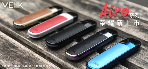 Veiik Airo Pod Kit Review – Executive Looks But Does It Vape Like A Boss?