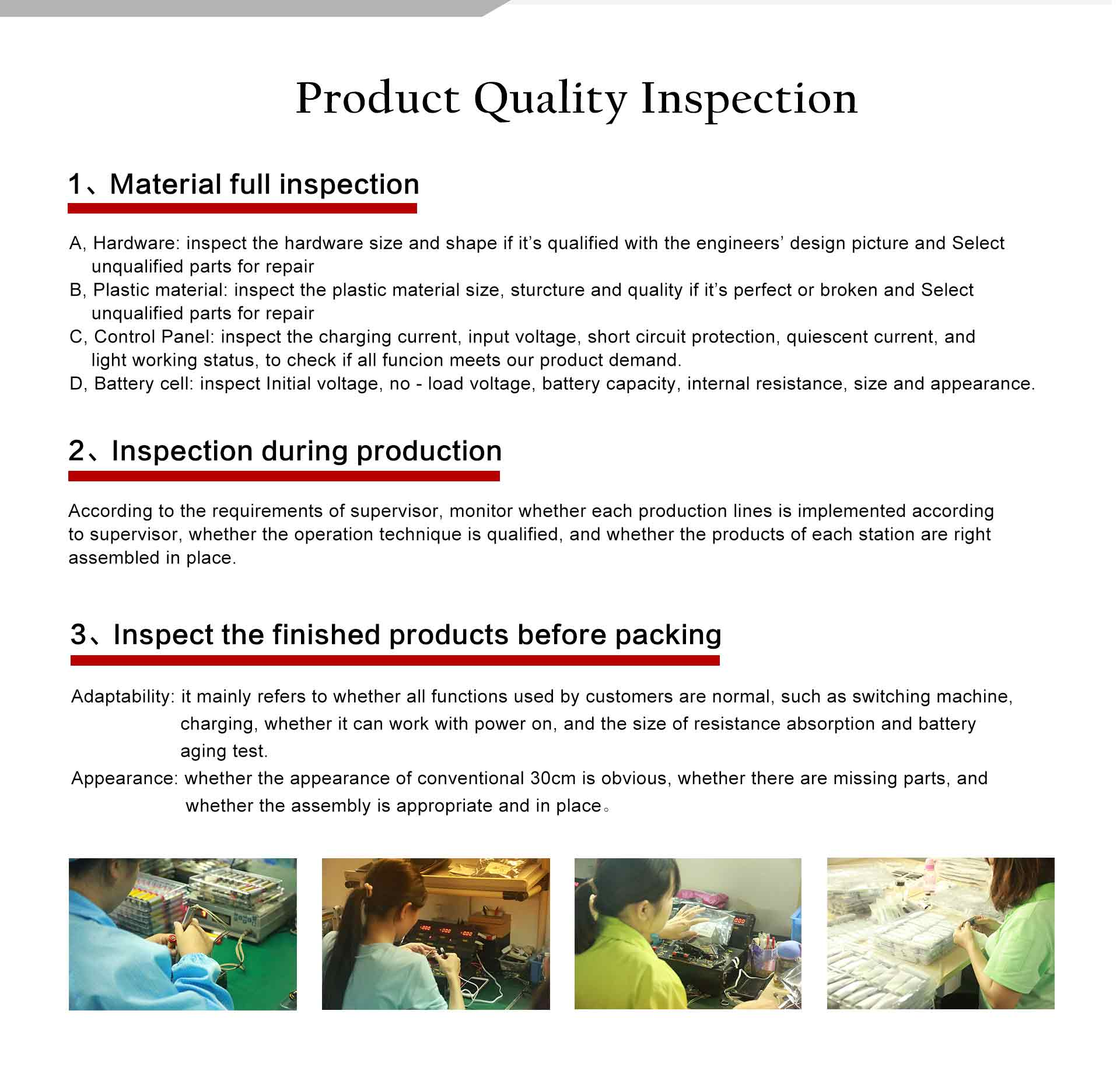veiik product quality inspection