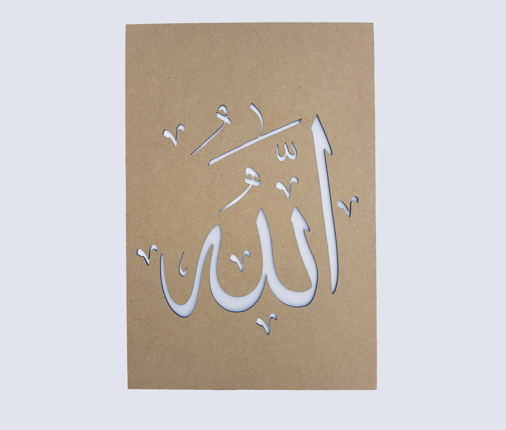 Calligraphy by You Stencils - Noor al-Ilm