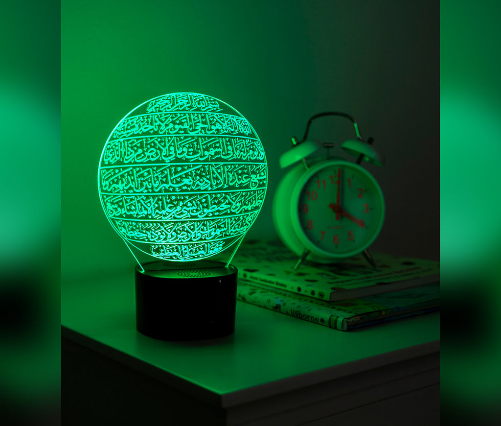 Ayat al-Kursiyy Night Light