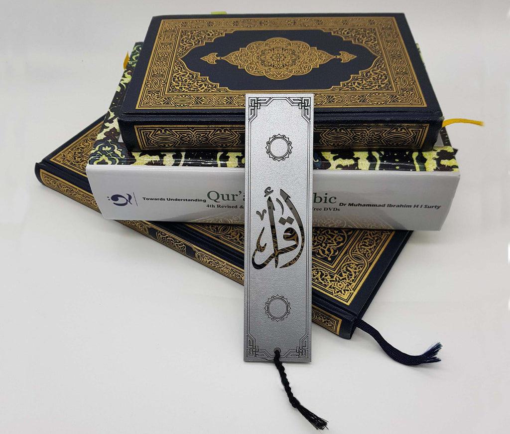 Islamic Quran Bookmark - Noor al-Ilm