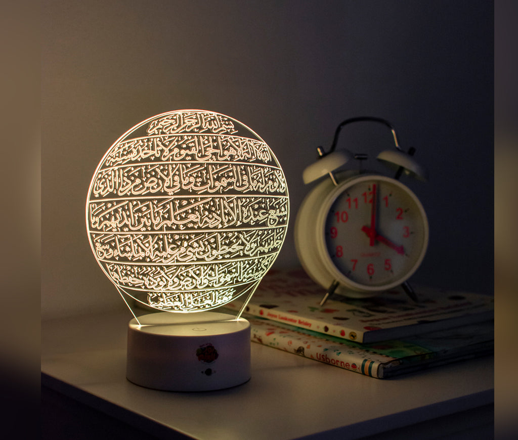 Ayatul Kursi Night Light