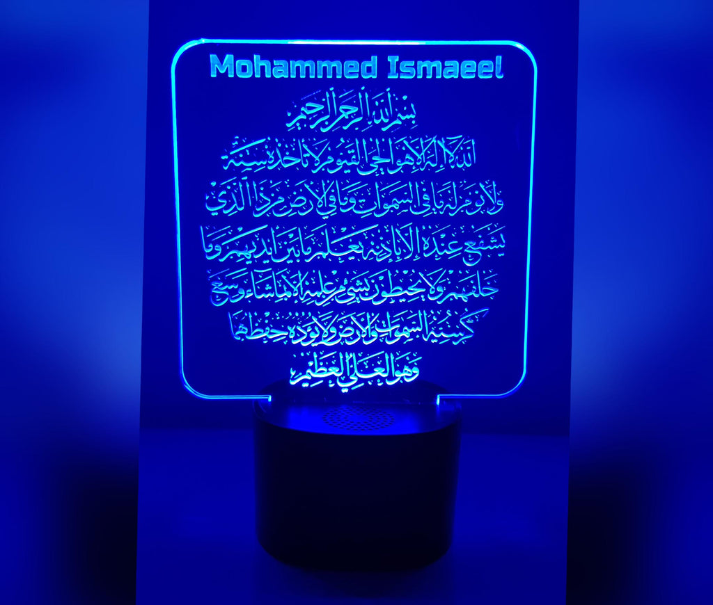 Personalised Islamic Night Light