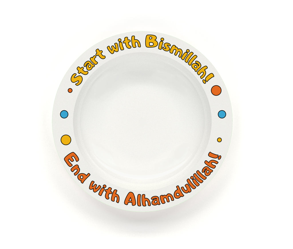 Say Bismillah 3pc Dinner Set - Noor al-Ilm