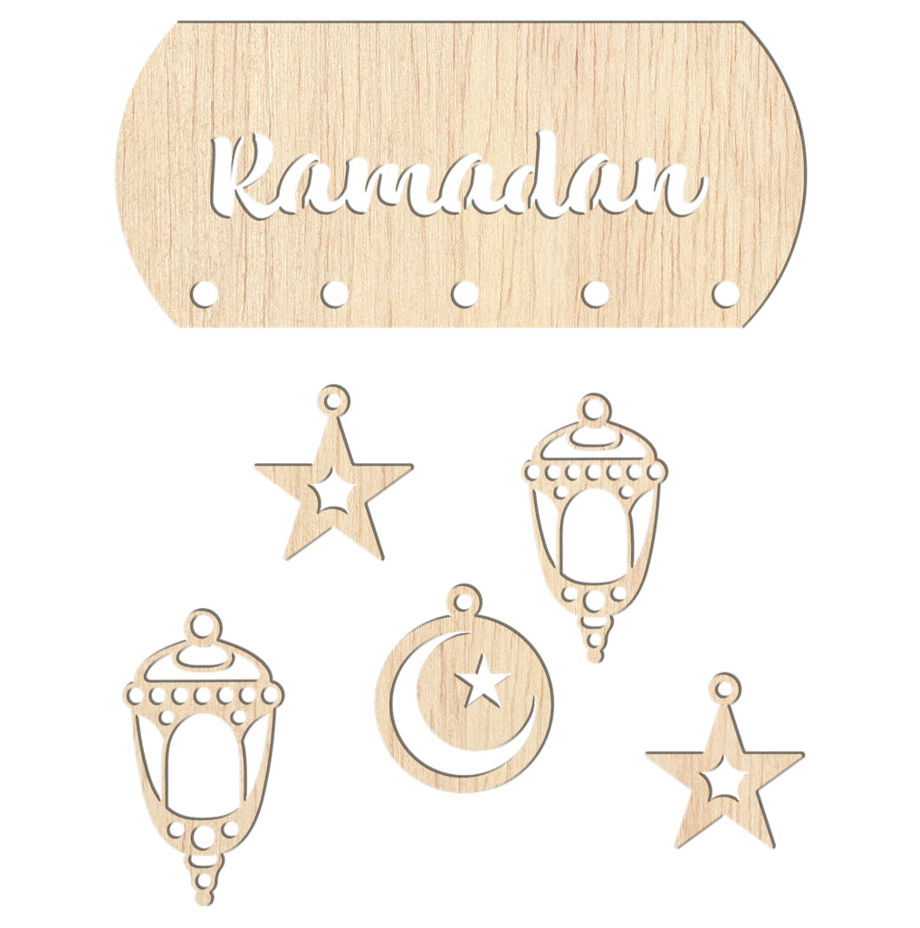 Ramadan Mubarak Decoration Piece - Noor al-Ilm
