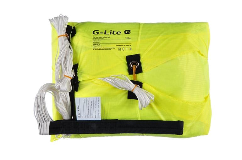 Gin G-Lite 39m Reserve Parachute from SkySchool
