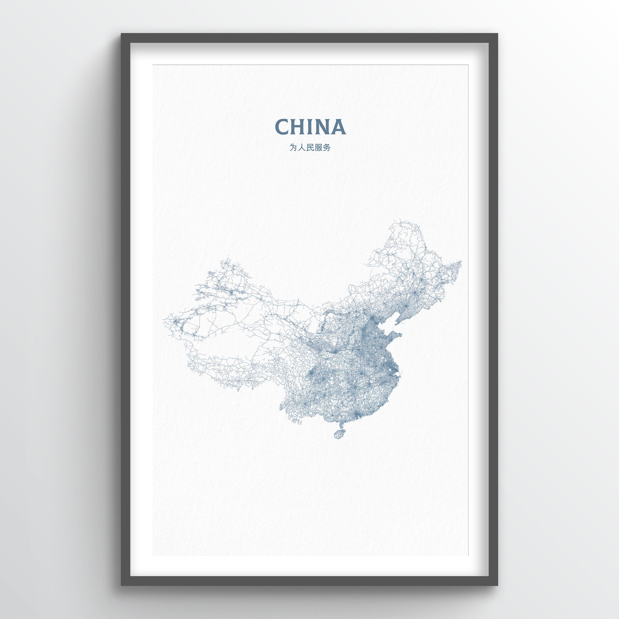 China - All Roads Art Print - Point Two Design