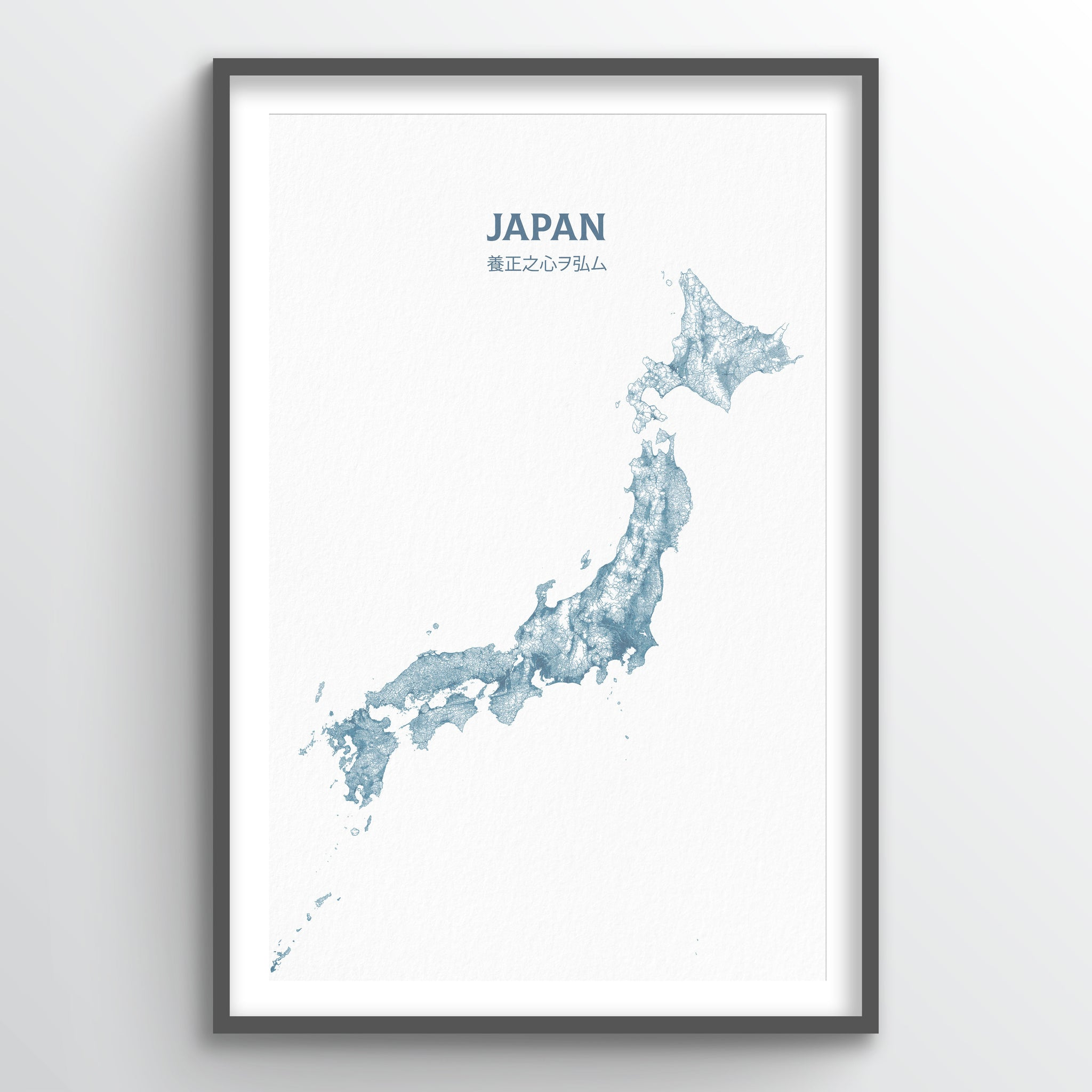 Japan - All Roads Art Print