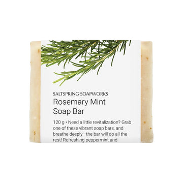 Soap Bar - Rosemary Mint