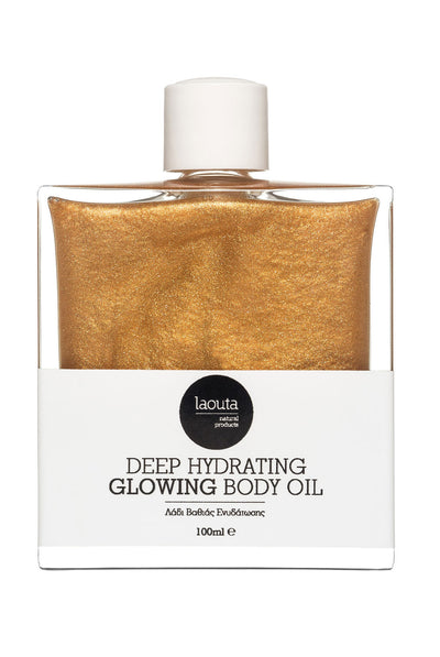 Oxygen Boutique Laouta Glowing Body Oil