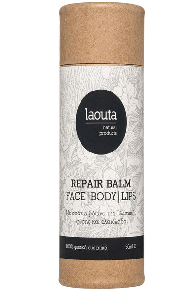 Oxygen Boutique Laouta Repair Balm 50ml