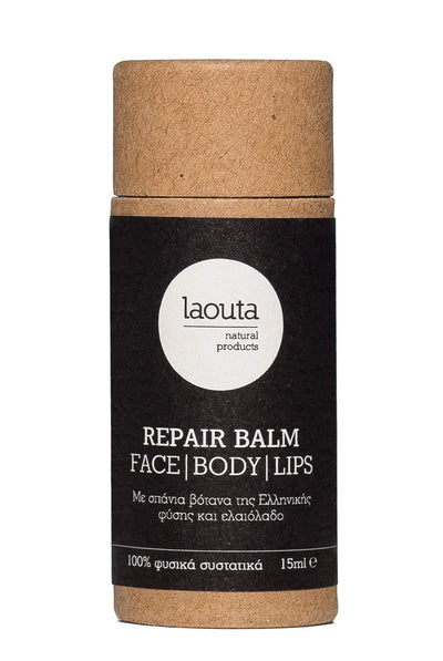 Oxygen Boutique Laouta Repair Balm 15ml