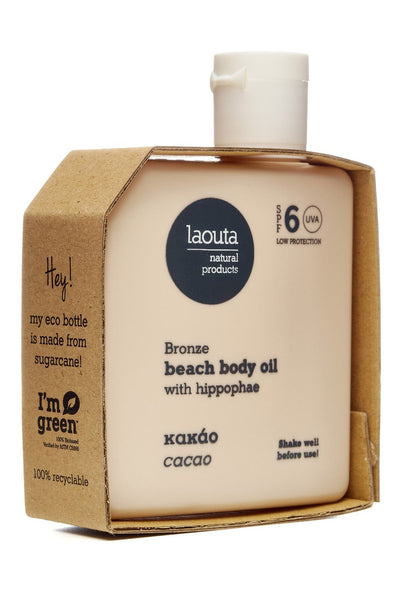 Oxygen Boutique Laouta Cacao Beach Oil