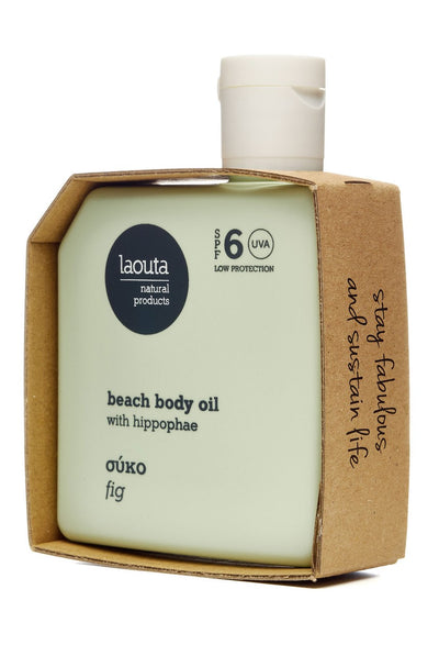 Oxygen Boutique Laouta Fig Beach Oil