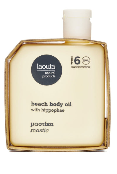 Oxygen Boutique Laouta Mastic Beach Oil