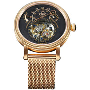 Xeriscope Rose Gold Mesh
