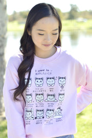 I want to... Kitty Emoticon Sweatshirt