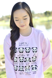 I want to... Panda Emoticon Sweatshirt