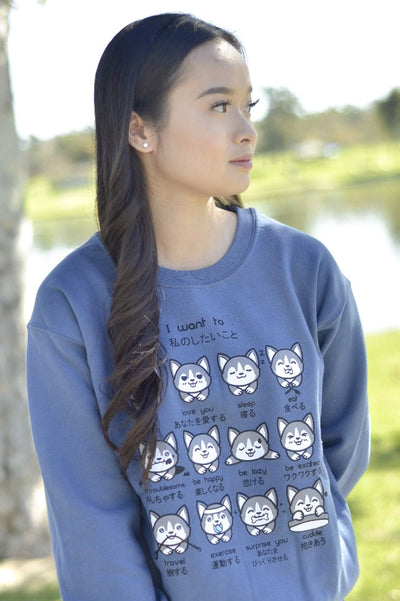 I want to... Husky Emoticon Sweatshirt