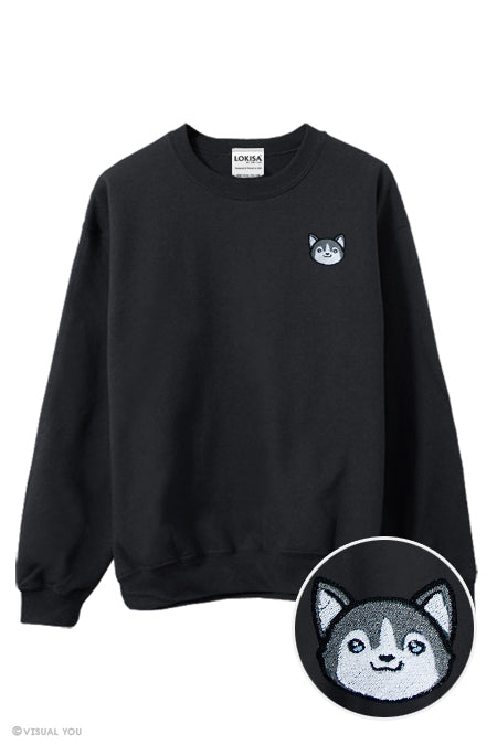 Cute Husky Head Embroidered Sweatshirt
