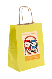 FREE LUCKY BAG for orders of $68 - MUST ADD TO CART