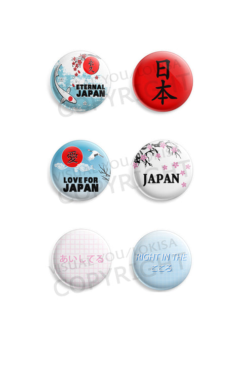 Love for Japan Button