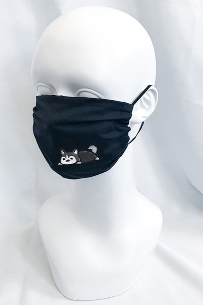 Embroidered Husky Face Mask