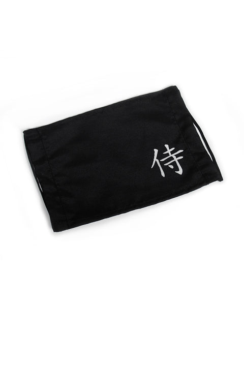Kanji Fashion Face Mask - 侍 Samurai, Warrior