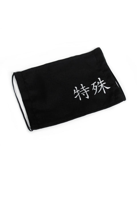 Kanji Fashion Face Mask - 特殊 Unique, Special