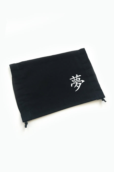 Kanji Face Mask - 夢 Dream 2-layer (black) - 2ND CHANCE