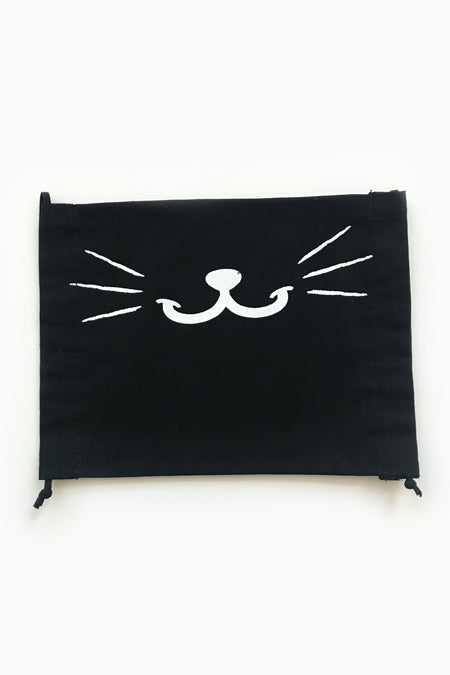 Cute Kitty Face Mask 2-layer (without Fangs) (black) - 2ND CHANCE