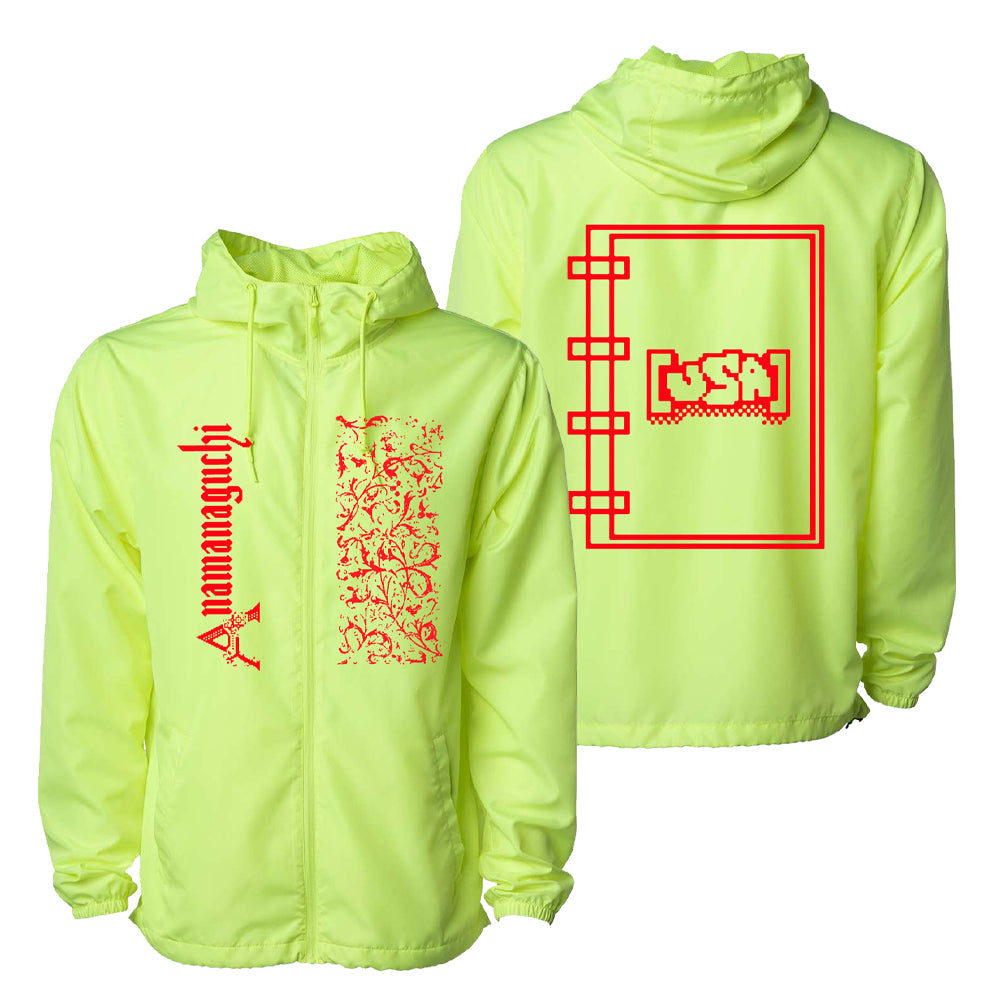 Anamanaguchi - [USA] Windbreaker (Neon Yellow)