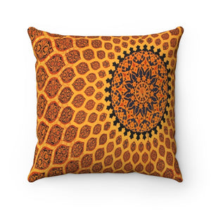 AWESOME PILLOW DEAL - Faux Suede Square Pillow - Islamic ceiling in Ben Batota Mall in UAE - Yunque Store