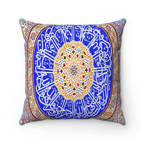 Faux Suede Square Pillow - Arabic calligraphy on dome of Selimiye Mosque, Edirne, Turkey - Yunque Store
