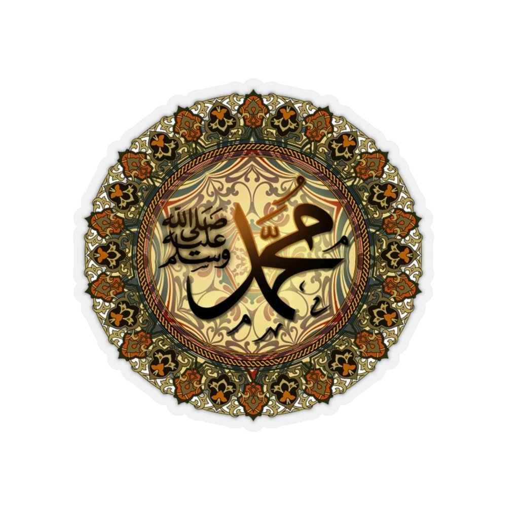 Kiss-Cut Stickers - Arabic Calligraphic representation of Holy Muhammad's name - to bring Allah blessings - Yunque Store
