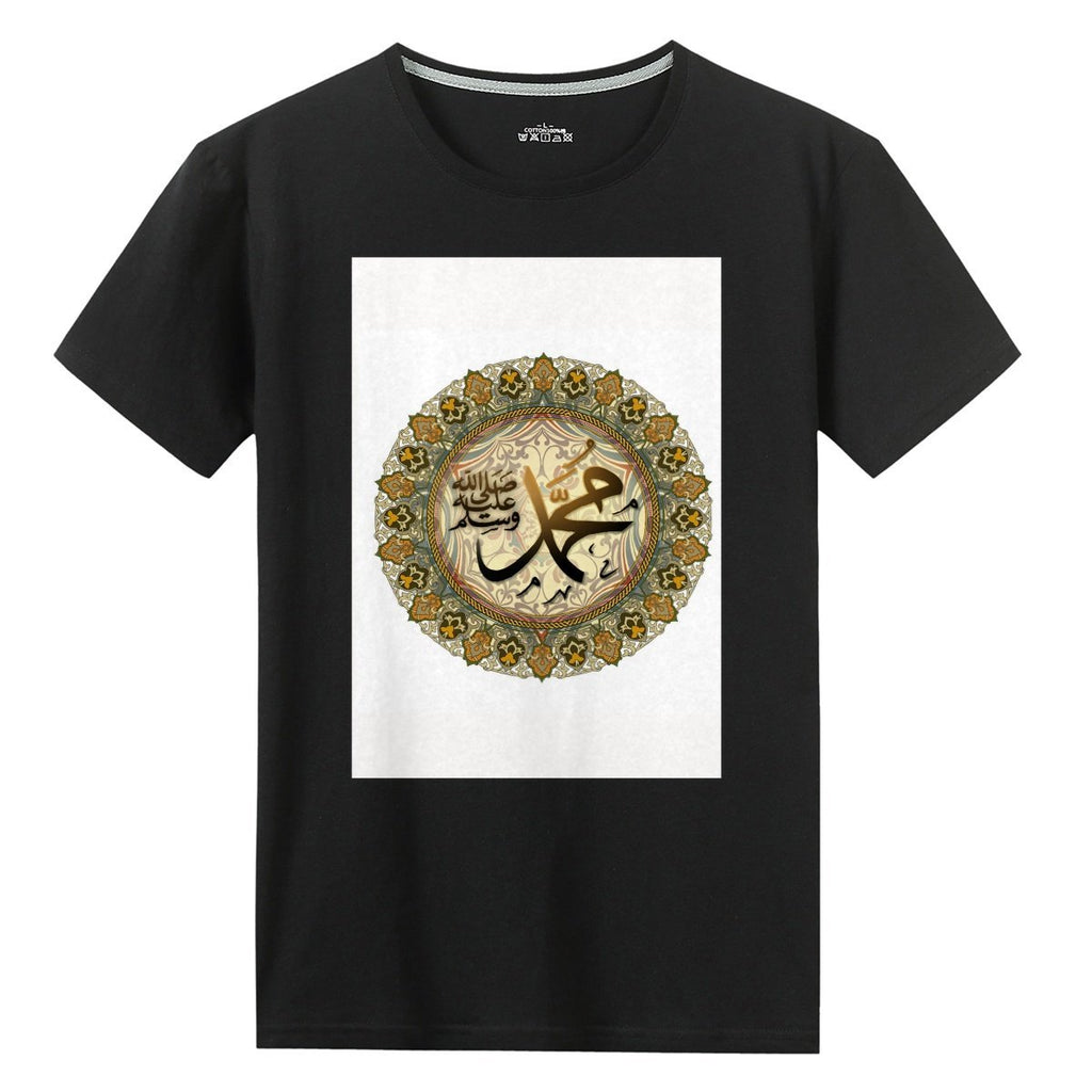 UNISEX - Gildan 76000 Cotton T-shirts - Calligraphic name of Muhammad - Founder of the Muslim Faith 😇💘💎 - Yunque Store