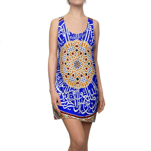 Women's Cut & Sew Racerback Dress - The beauty of Arabic Calligraphy in Mosque Cupula - Yunque Store