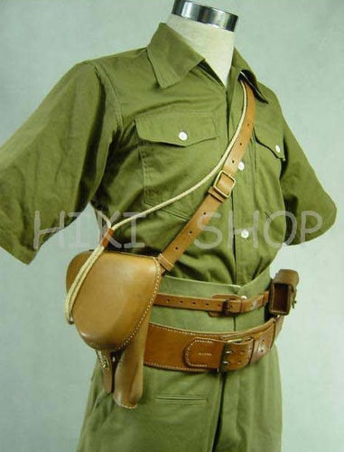 WWII IJA Nambu 14 Holster +Belt + Ammo Pouch + Canvas Lanyards