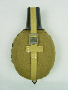WWII German DAK Tropic Canteen's Cover & Web Strap